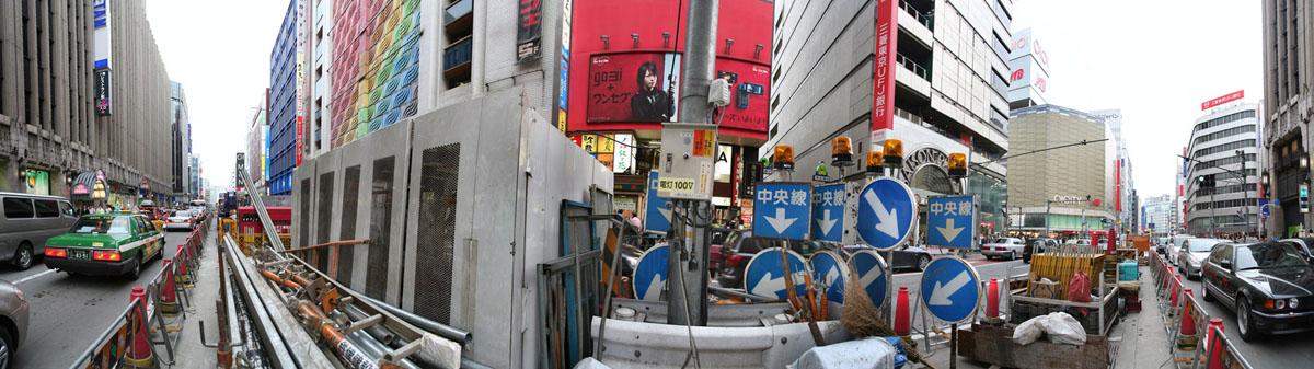 Shinjuku_1200