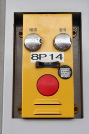 Interface_v-jp07_6922